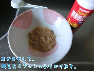 201506okayu03.jpg