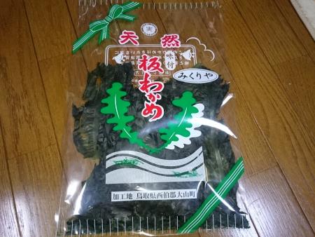 itawakame (3)