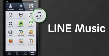 Line-Music-755x388.jpg