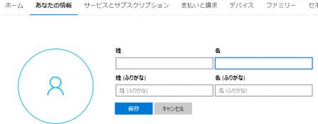 SnapCrab_NoName_2015-6-18_21-14-44_No-00a.png