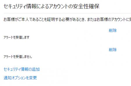 SnapCrab_NoName_2015-6-20_20-41-33_No-00.png