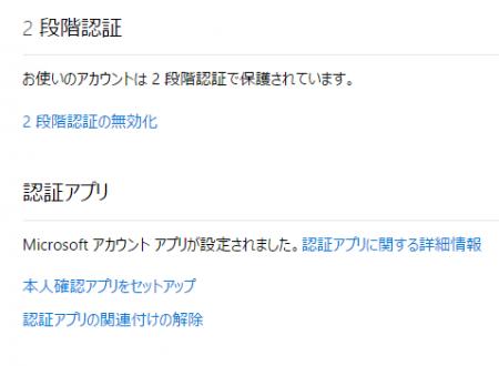 SnapCrab_NoName_2015-6-20_21-39-22_No-00.png
