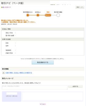 SnapCrab_NoName_2015-6-24_22-14-10_No-00.png