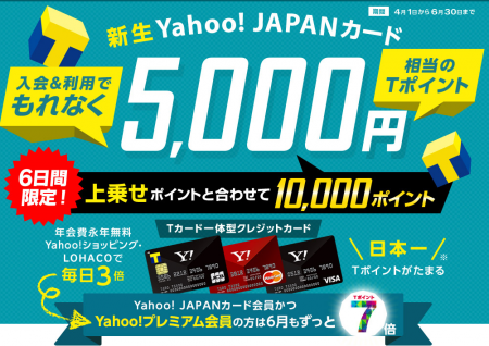 SnapCrab_NoName_2015-6-26_22-4-55_No-00.png