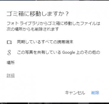 SnapCrab_NoName_2015-6-28_15-10-3_No-00.png
