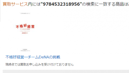 SnapCrab_NoName_2015-6-3_20-41-2_No-00.png