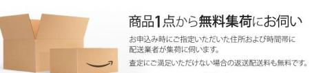 SnapCrab_NoName_2015-6-3_20-55-41_No-00.png