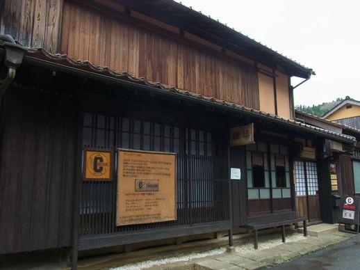20140421石見銀山 (28)