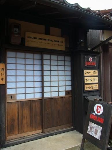 20140421石見銀山 (29)