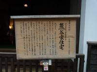 20140421石見銀山 (50)
