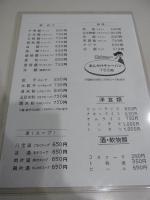 20140421豊味軒 (3)