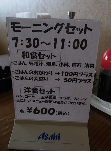 20140422セントラルホテルの朝食 (1)