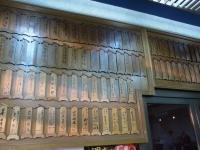 20140421セントラルホテル小野沢ビル (3)