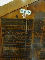 20140421セントラルホテル小野沢ビル (7)