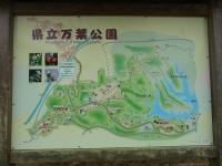 20140422人麻呂神社と公園 (4)