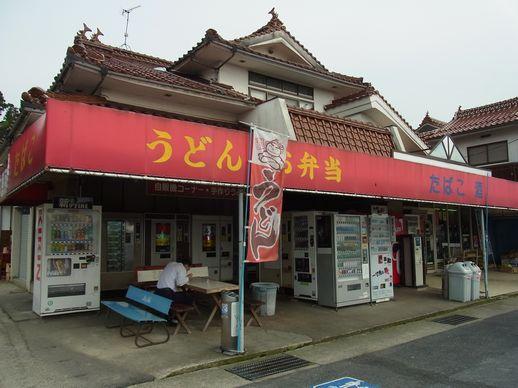 20140522_益田後藤商店 (4)