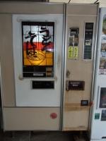 20140522_益田後藤商店本店 (1)