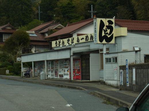 20140422_後藤商店支店 (1)