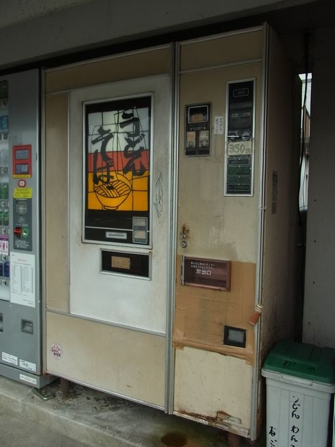 20140422_後藤商店支店 (2)