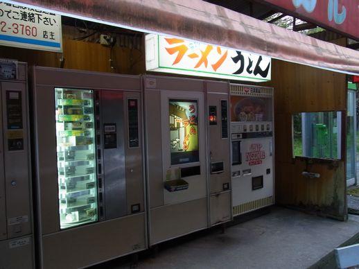 20140422_観音茶屋 (4)