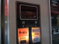 20140422_観音茶屋 (11)