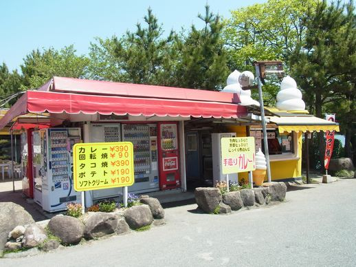 20140422_長沢ガーデン (39)