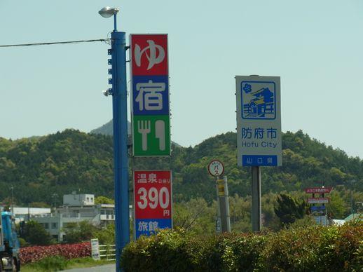 20140422_長沢ガーデン (44)