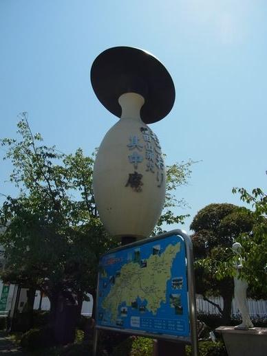 20140423_新山口駅 (3)