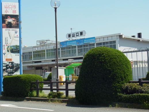 20140423_新山口駅 (4)