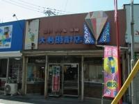 20140423_新山口駅周辺 (1)