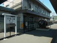 20140423_新山口駅周辺 (7)
