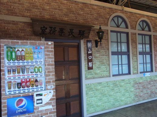 20140423_新山口駅 (2)