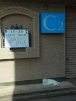20140423_宇部新川 (11)