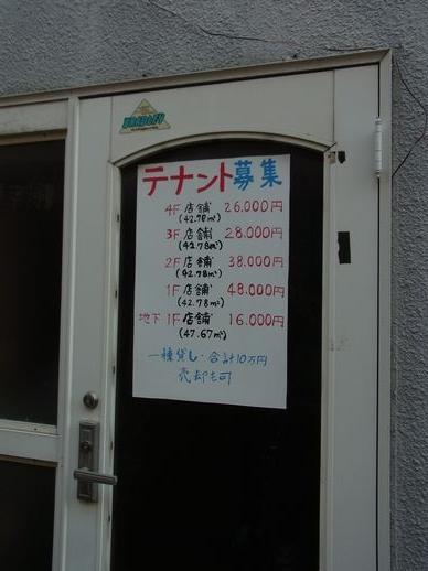 20140423_宇部新川 (20)