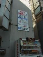 20140423_宇部新川 (17)