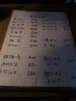 20140423_コニー (4)
