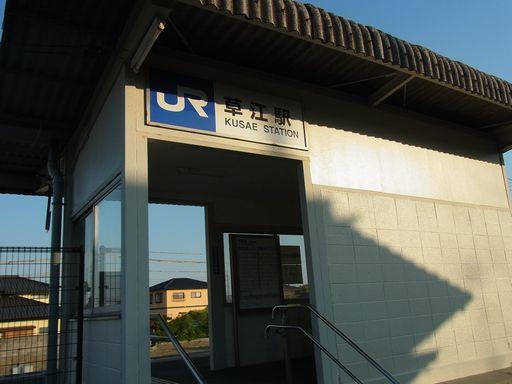 20140423早江駅~宇部空港 (2)