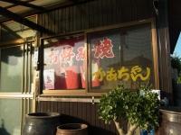 20140423早江駅~宇部空港 (5)