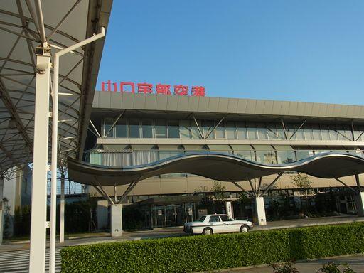 20140423早江駅~宇部空港 (8)