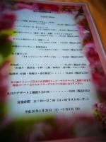 20140504大潟村 (1)