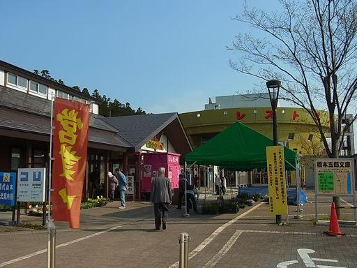 20140504道の駅ことおか (1)