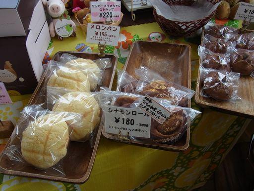 20140505マリアージュミユキ (1)