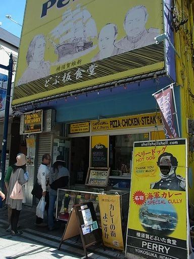20140511横須賀 (6)