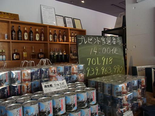20140511軍港めぐり (17)