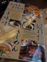 20140513なごや (2)