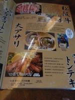 20140513なごや (3)