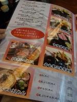 20140513なごや (5)