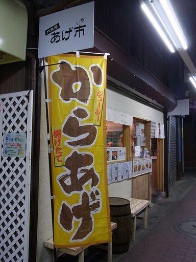 20140523あげ市 (6)