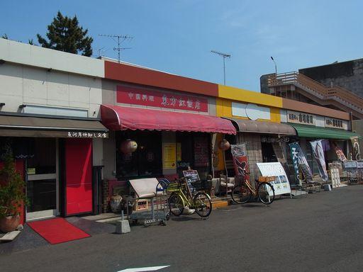 20140524南部市場 (2)