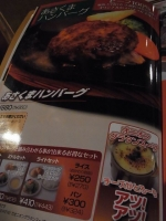 20140525あさくま (3)